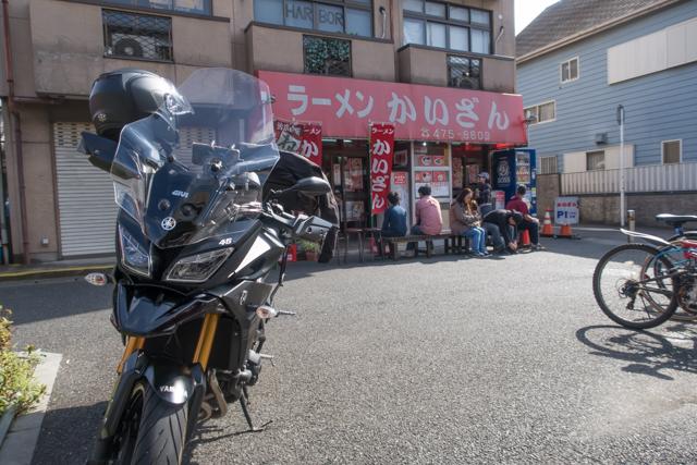 かいざん(3)