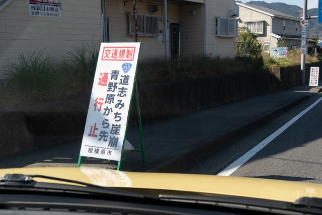 ふもと(3)