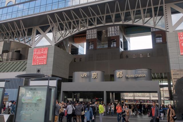 京都(7)