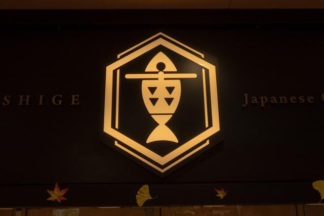 京都(11)