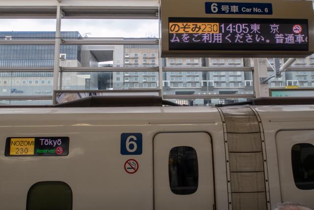 京都(14)