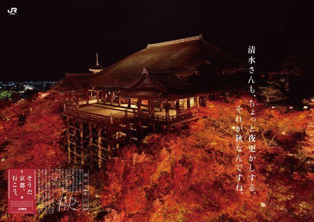 京都(15)