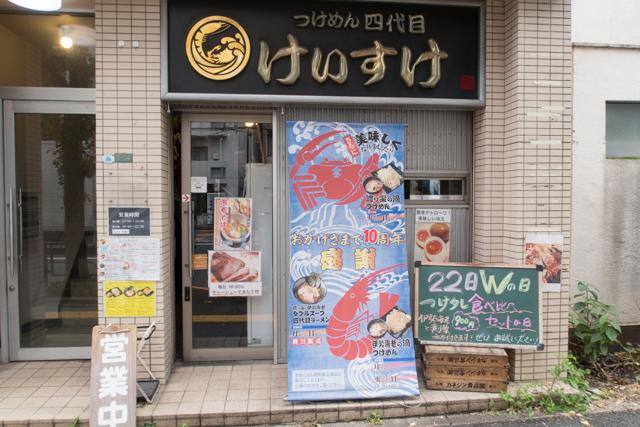 ケイスケ(6)