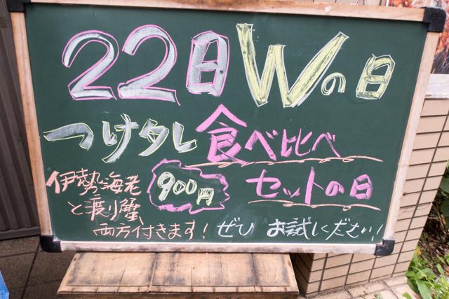 ケイスケ(7)