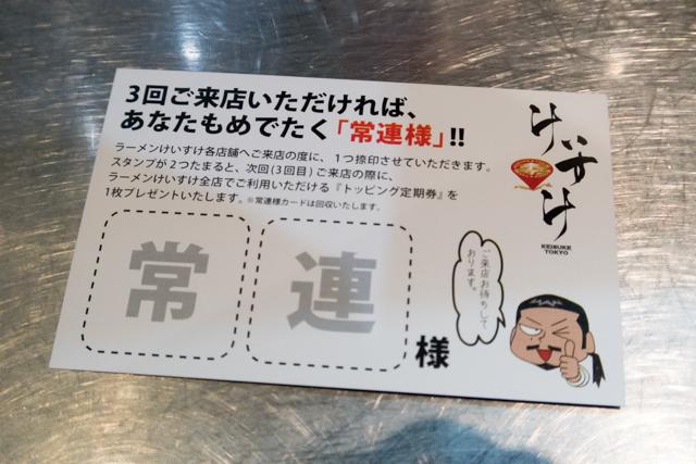 ケイスケ(10)