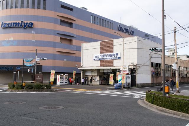 嵐山(3)