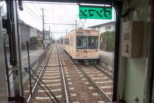 嵐山(5)