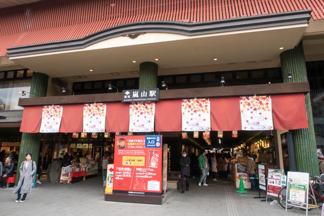 嵐山(7)