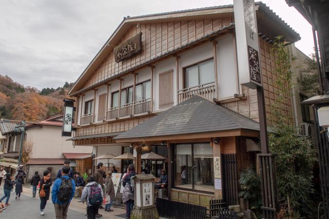 栄茶屋(2)