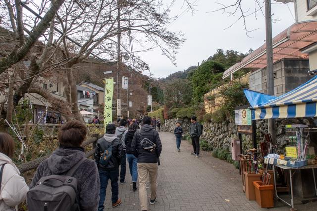 高尾山(6)
