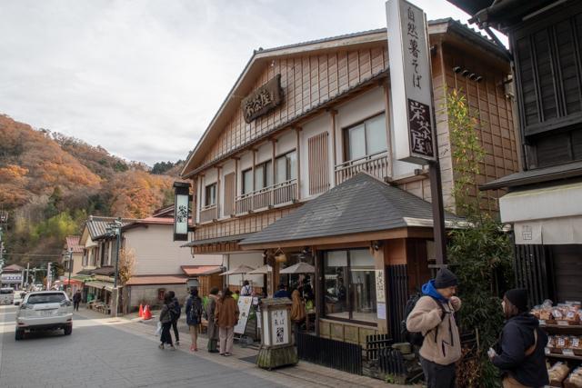 高尾山(7)
