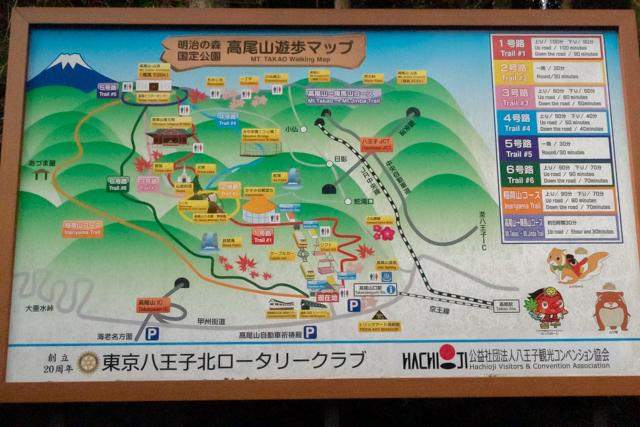 高尾山(8)