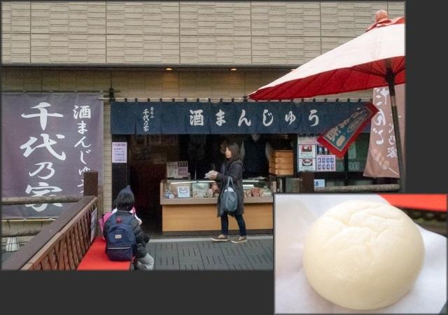 高尾山(28)