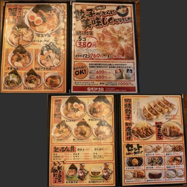 麺や食堂(9)