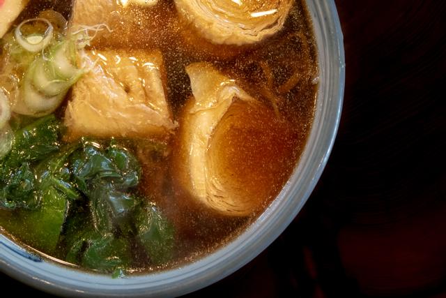 魚要(1)