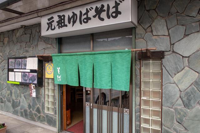 魚要(4)