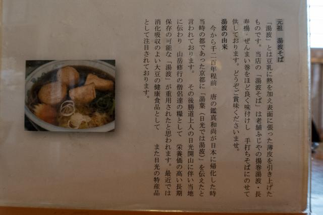 魚要(7)