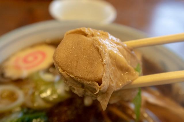 魚要(11)