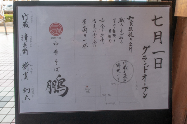 幻六(12)