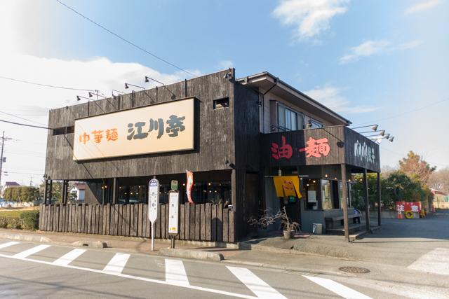 江川亭(3)