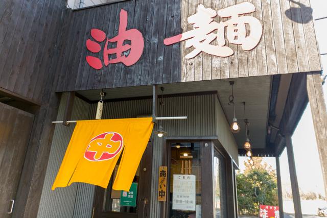 江川亭(4)