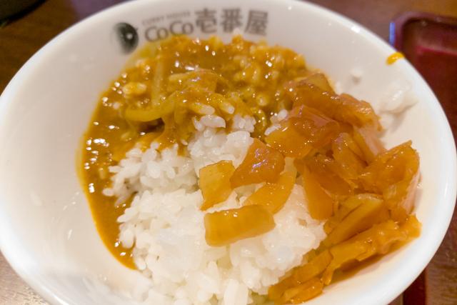 coco壱(10)