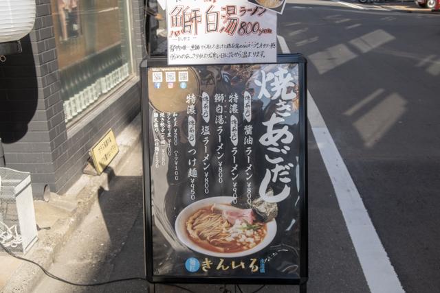 きんいろ(7)