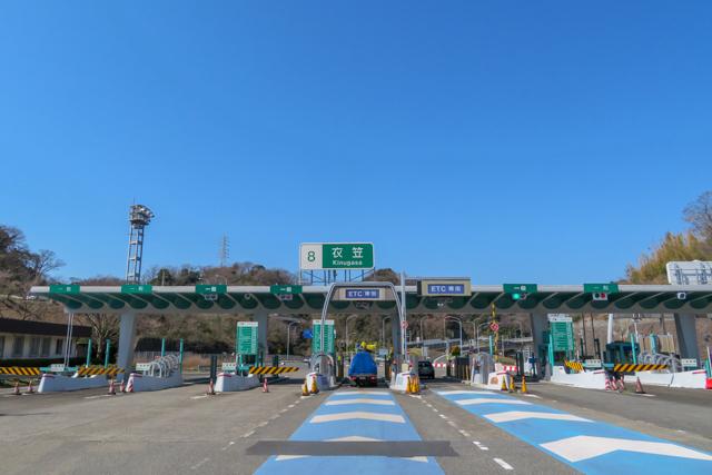 三浦ツー(3)