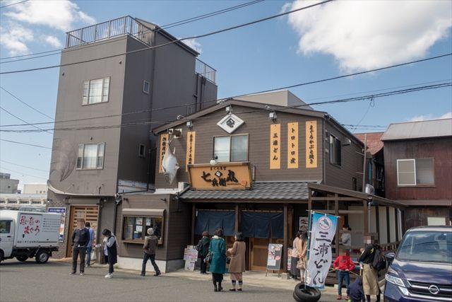 七兵衛丸(2)