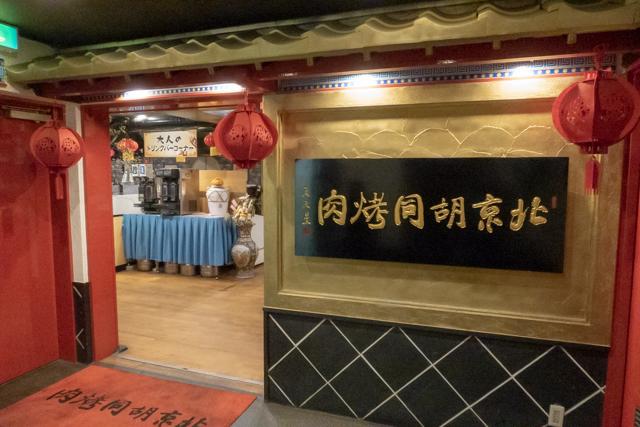 北京胡同(4)