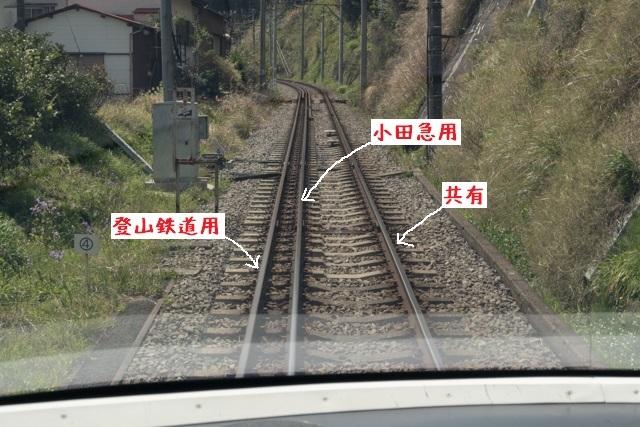 箱根周遊1(20)