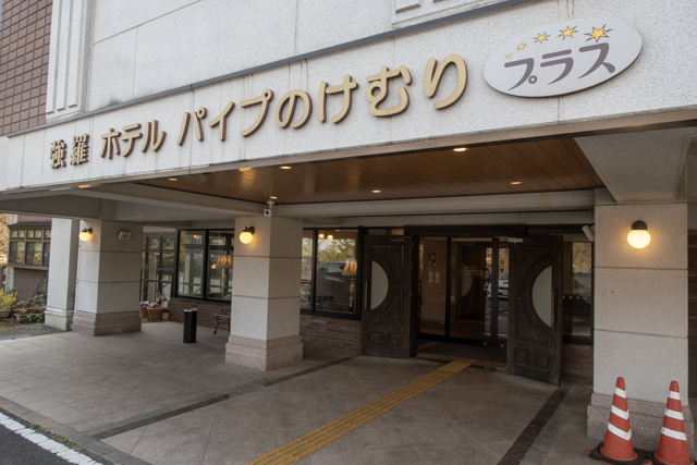 箱根周遊2 (21)