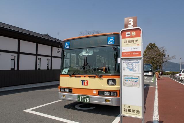 箱根周遊4 (2)