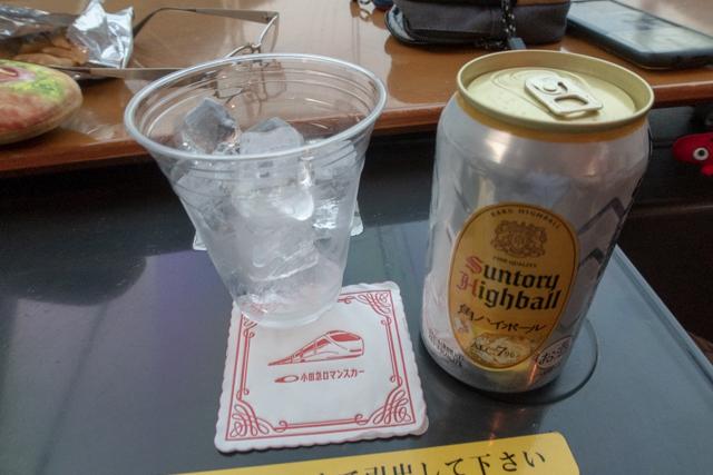 箱根周遊4 (24)