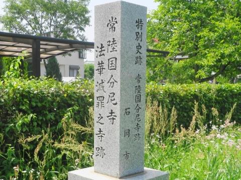 「若松町総会」島田文次尼寺ヶ原公民館長表彰 (2)_R