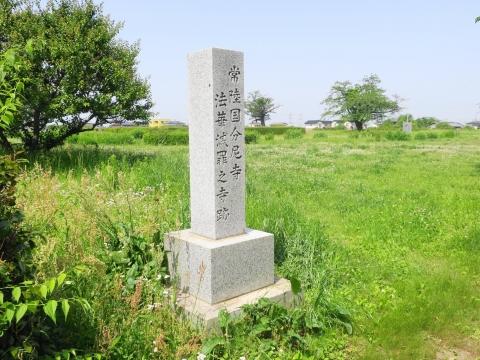 「若松町総会」島田文次尼寺ヶ原公民館長表彰 (3)_R