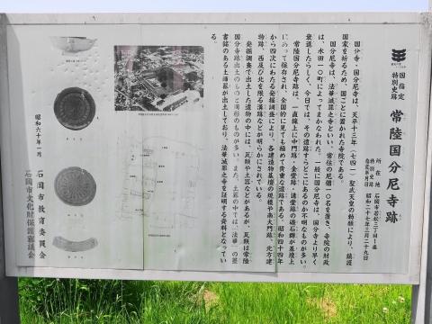 「若松町総会」島田文次尼寺ヶ原公民館長表彰 (5)_R