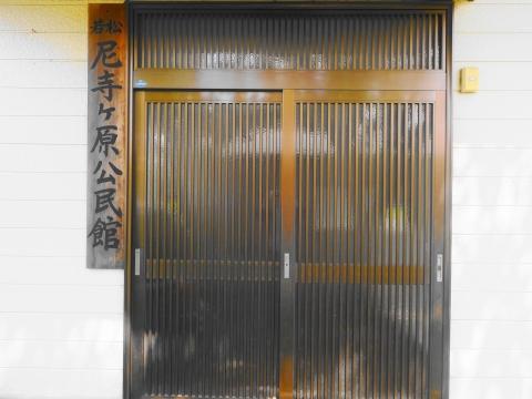 「若松町総会」島田文次尼寺ヶ原公民館長表彰 (8)_R