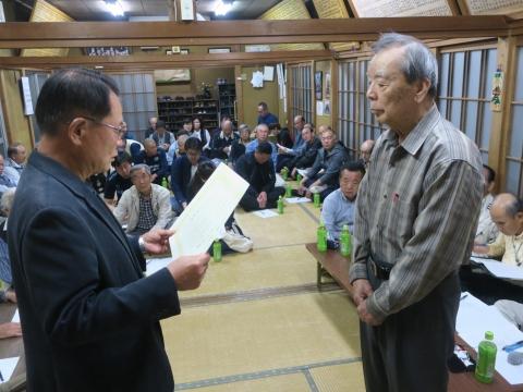 「若松町総会」島田文次尼寺ヶ原公民館長表彰 (9)_R