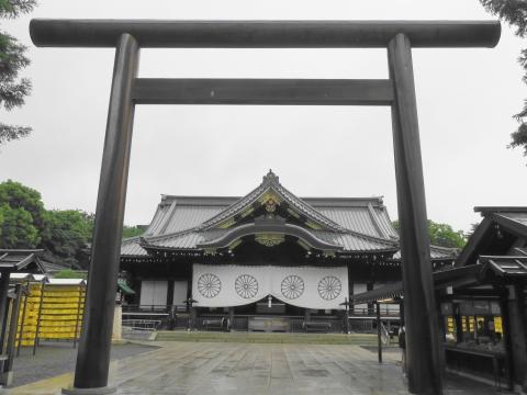 「石岡市遺族会靖国神社参拝」 (3)