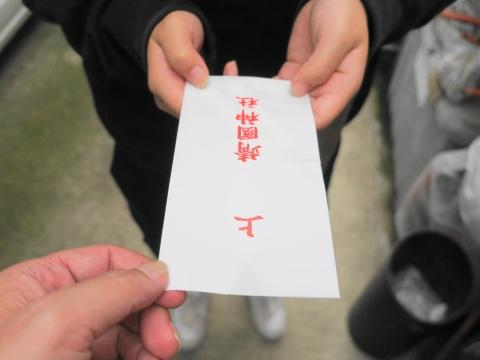 「娘に靖国神社の合格祈願のお守りをあげました!」①