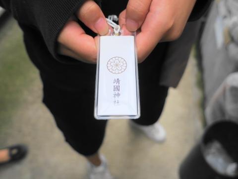 「娘に靖国神社の合格祈願のお守りをあげました!」②