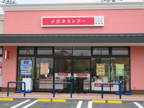 「フォレストモール石岡」オープンセレモニー (22)