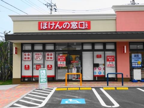 「フォレストモール石岡」オープンセレモニー (23)