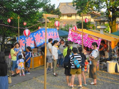 「小幡地区 白鳥神社祇園祭」⑫