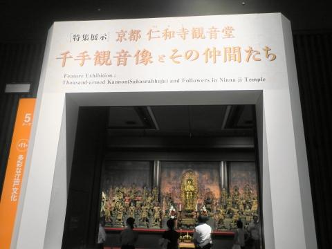「アクシオン福岡九州国立博物館」⑧