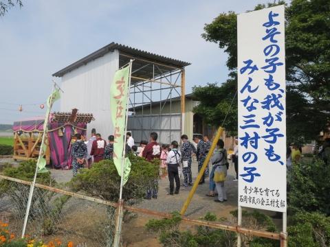 「三村須賀神社祇園祭7月21日」⑭