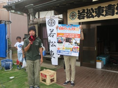「若松東納涼祭」 (11)