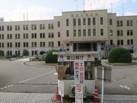 「富山県議会・薬事総合研究開発センター」視察①