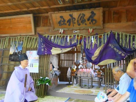 「高濱神社青屋祭」⑪